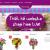 Tư vấn marketing cho shop hoa tươi online
